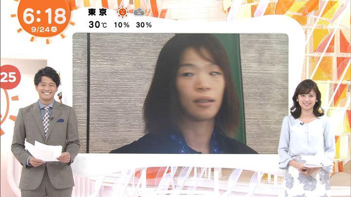 2019年09月24日久慈暁子の画像13枚目