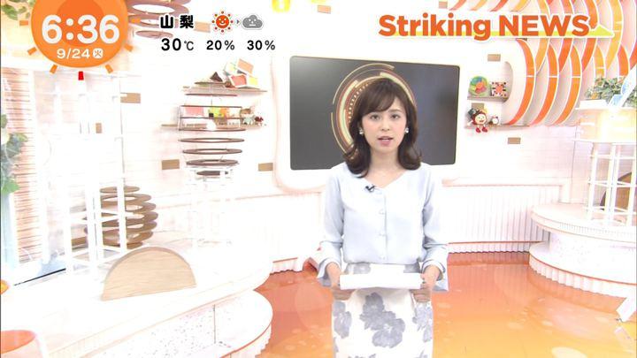 2019年09月24日久慈暁子の画像15枚目