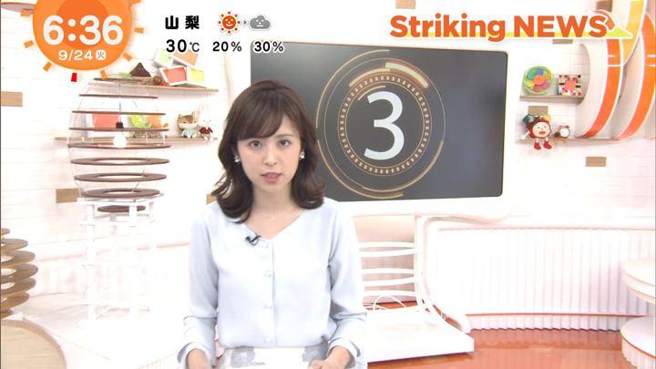 2019年09月24日久慈暁子の画像16枚目