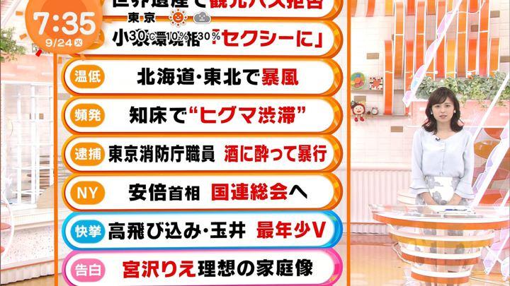 2019年09月24日久慈暁子の画像20枚目