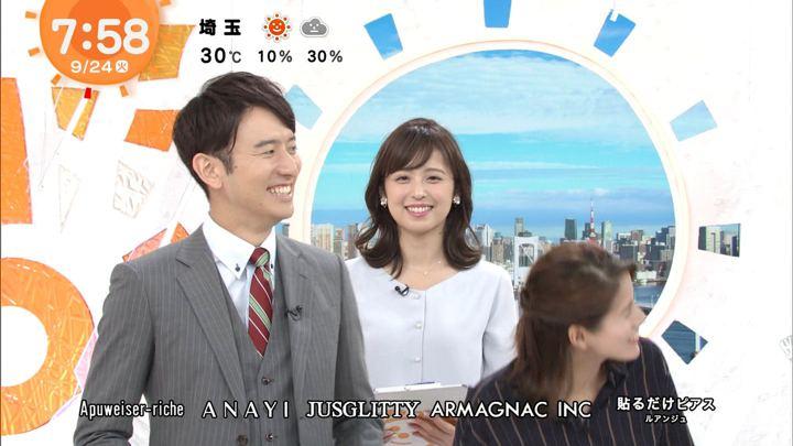 2019年09月24日久慈暁子の画像21枚目