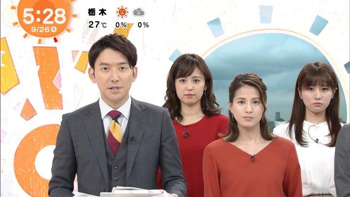 2019年09月26日久慈暁子の画像01枚目