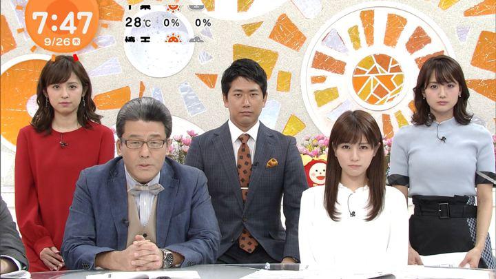 2019年09月26日久慈暁子の画像11枚目