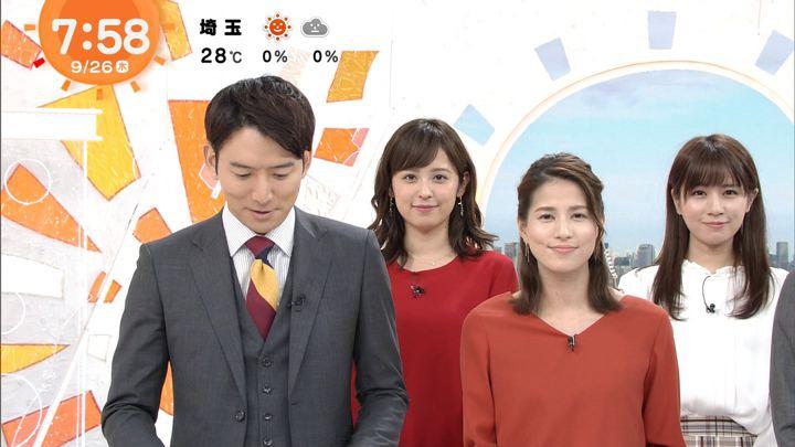2019年09月26日久慈暁子の画像12枚目
