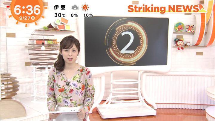 2019年09月27日久慈暁子の画像08枚目