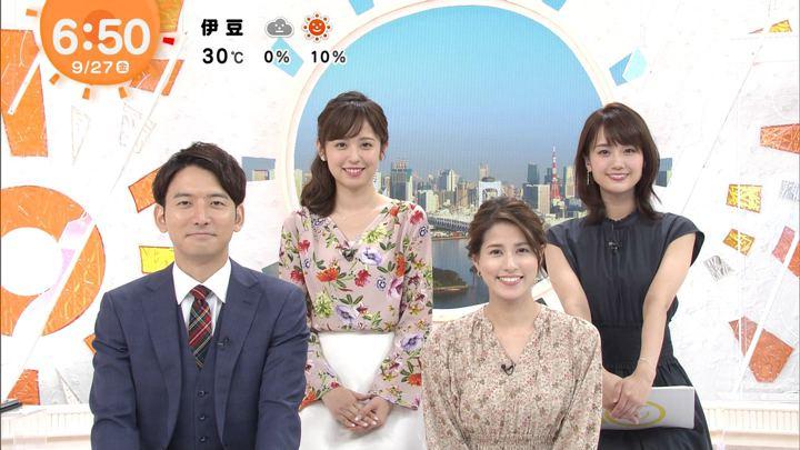 2019年09月27日久慈暁子の画像09枚目