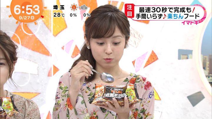 2019年09月27日久慈暁子の画像11枚目