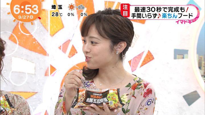 2019年09月27日久慈暁子の画像12枚目