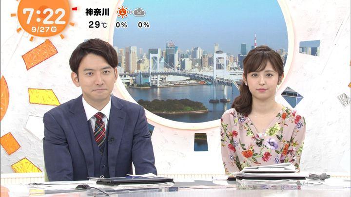 2019年09月27日久慈暁子の画像14枚目