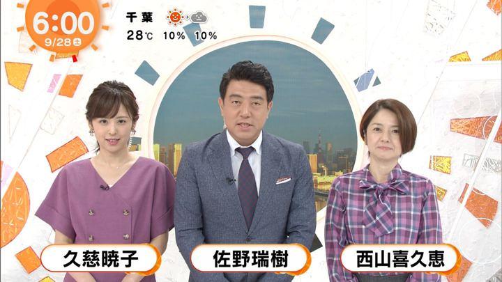 2019年09月28日久慈暁子の画像01枚目