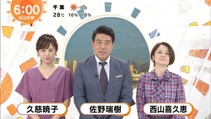 2019年09月28日久慈暁子の画像02枚目