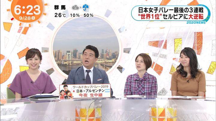 2019年09月28日久慈暁子の画像04枚目