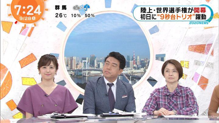 2019年09月28日久慈暁子の画像05枚目