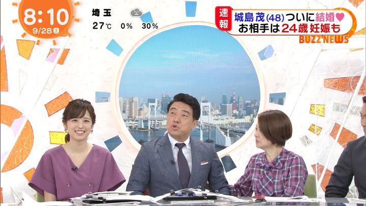 2019年09月28日久慈暁子の画像06枚目