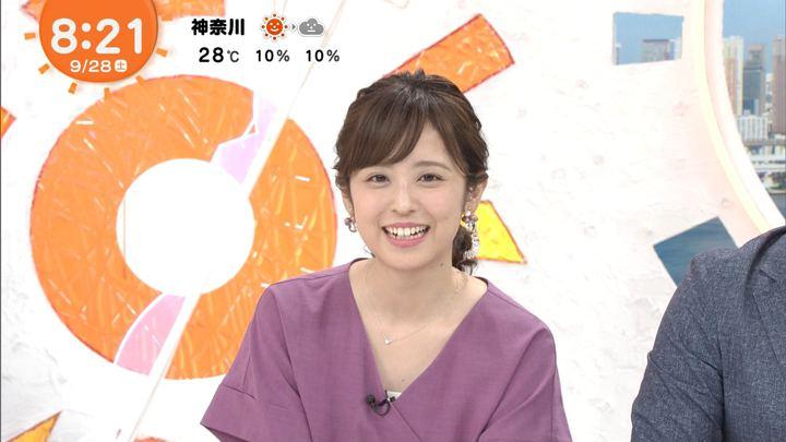 2019年09月28日久慈暁子の画像07枚目