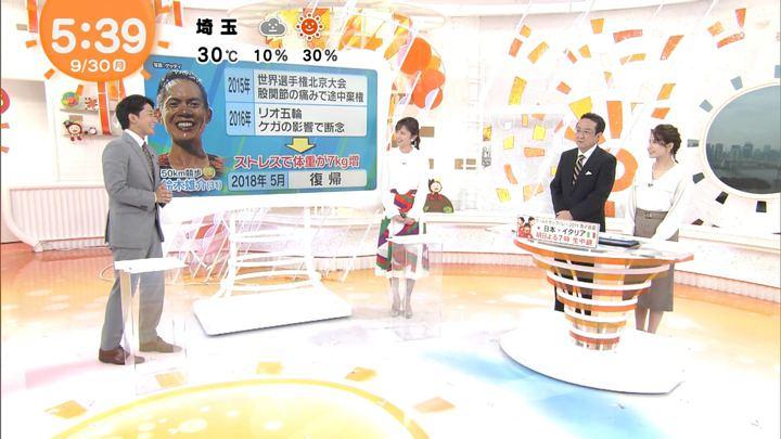 2019年09月30日久慈暁子の画像03枚目