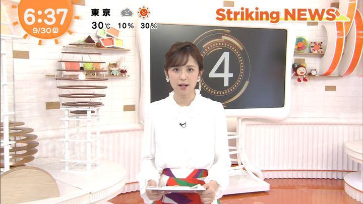 2019年09月30日久慈暁子の画像08枚目