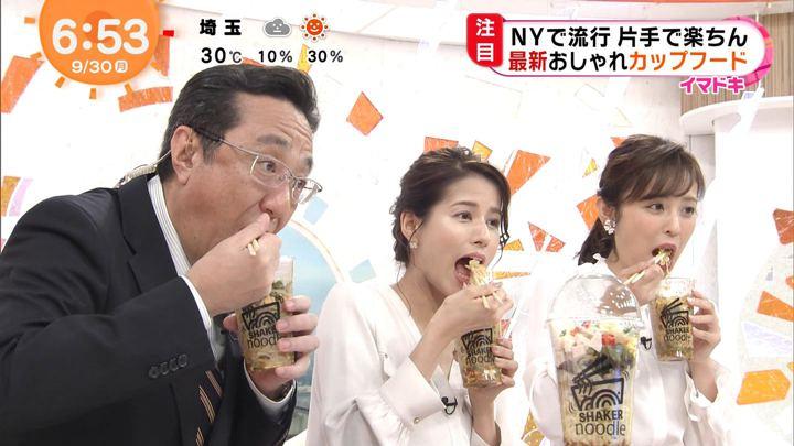 2019年09月30日久慈暁子の画像10枚目