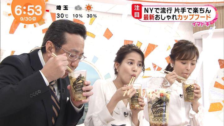 2019年09月30日久慈暁子の画像11枚目