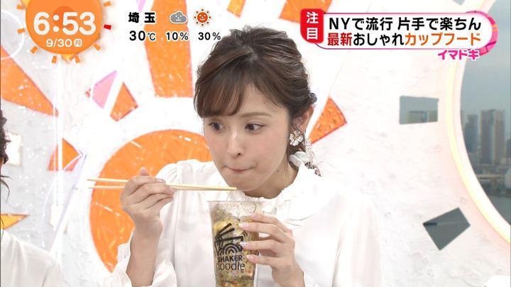 2019年09月30日久慈暁子の画像12枚目