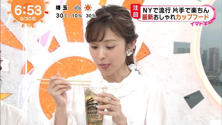 2019年09月30日久慈暁子の画像13枚目