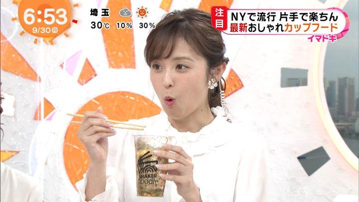 2019年09月30日久慈暁子の画像14枚目