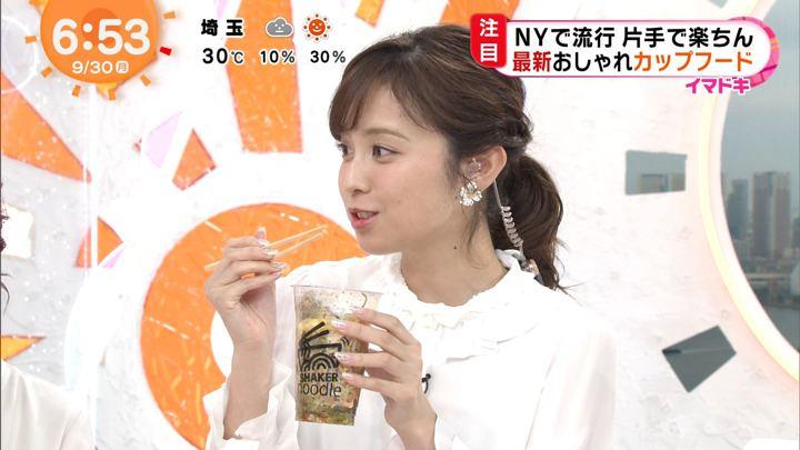 2019年09月30日久慈暁子の画像15枚目