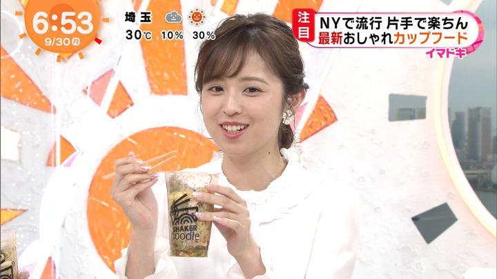 2019年09月30日久慈暁子の画像16枚目