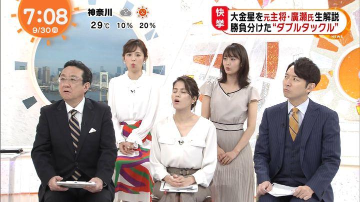 2019年09月30日久慈暁子の画像17枚目