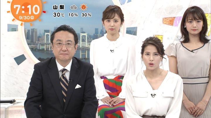 2019年09月30日久慈暁子の画像18枚目