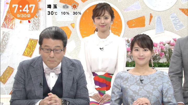 2019年09月30日久慈暁子の画像19枚目