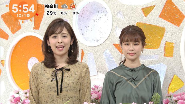 2019年10月01日久慈暁子の画像05枚目