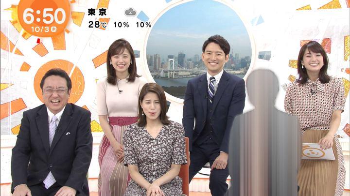 2019年10月03日久慈暁子の画像09枚目