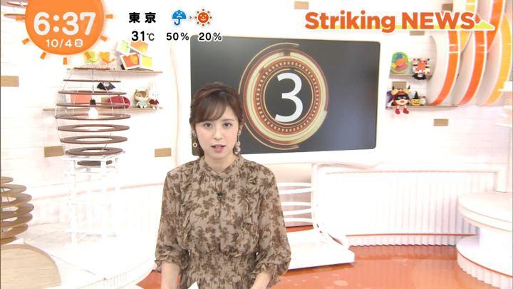 2019年10月04日久慈暁子の画像06枚目