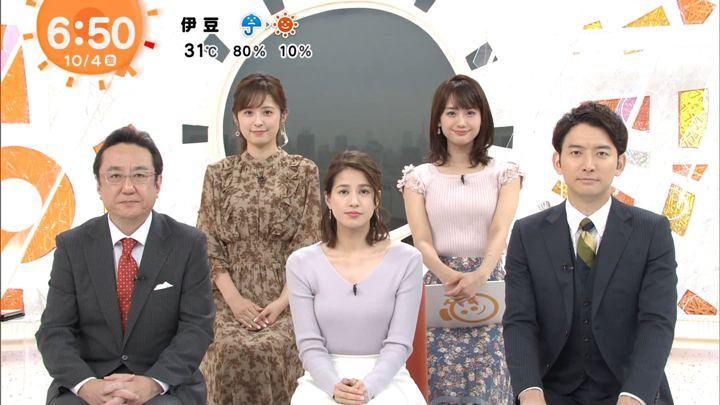 2019年10月04日久慈暁子の画像07枚目