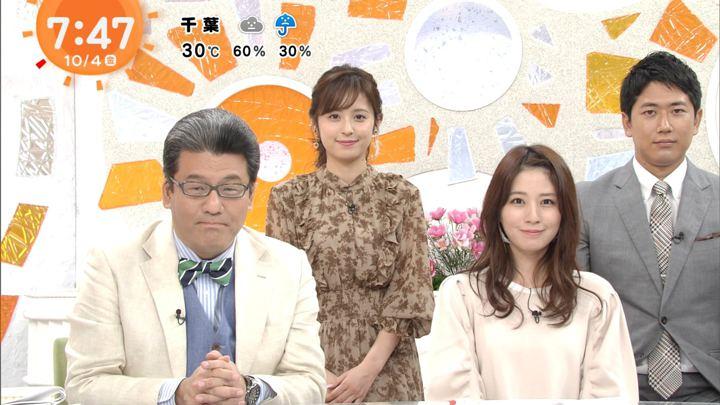 2019年10月04日久慈暁子の画像08枚目