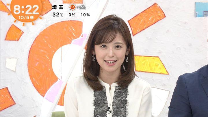 2019年10月05日久慈暁子の画像07枚目