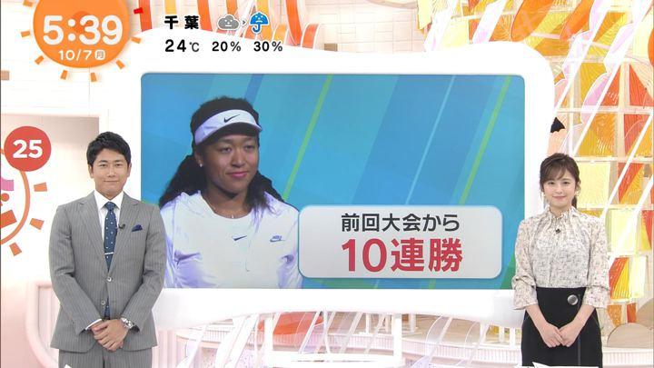 2019年10月07日久慈暁子の画像01枚目