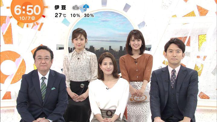 2019年10月07日久慈暁子の画像08枚目