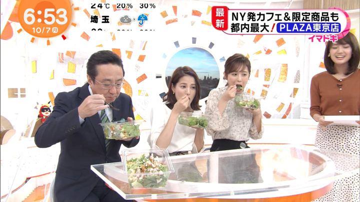 2019年10月07日久慈暁子の画像09枚目