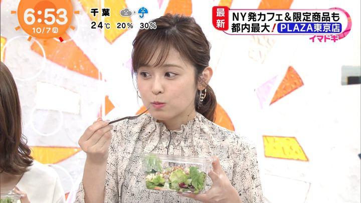 2019年10月07日久慈暁子の画像10枚目