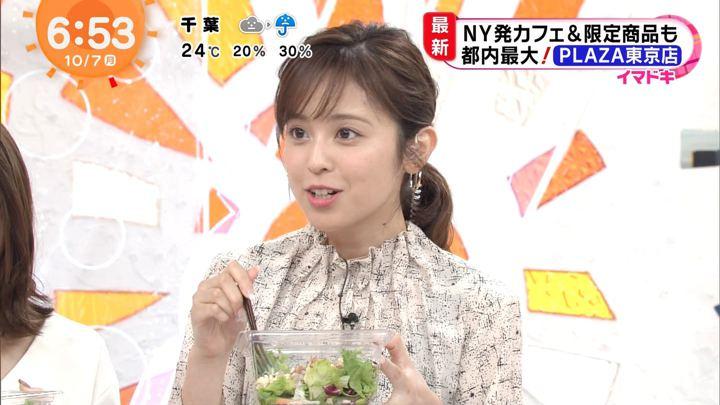 2019年10月07日久慈暁子の画像12枚目