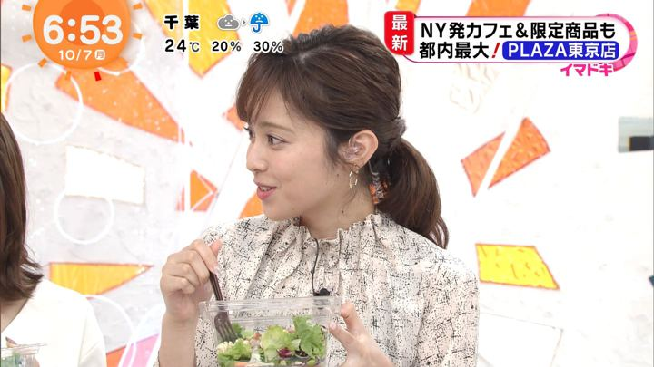 2019年10月07日久慈暁子の画像13枚目