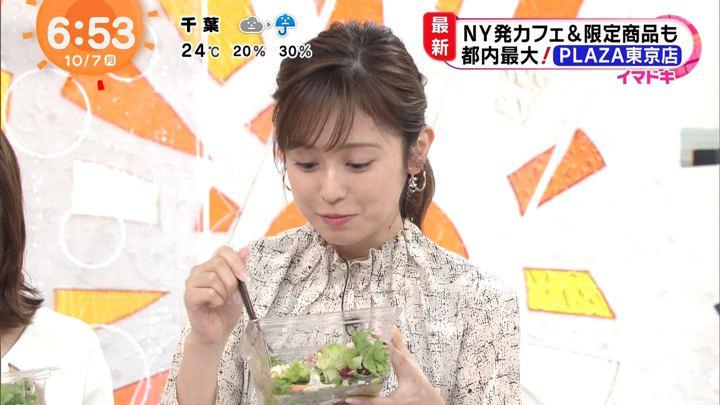 2019年10月07日久慈暁子の画像14枚目