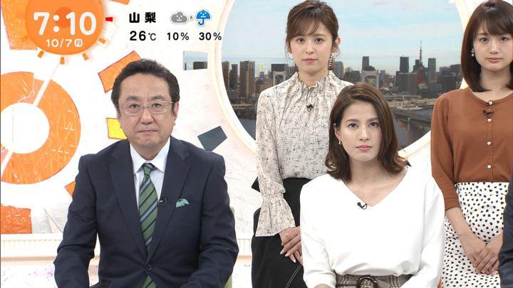 2019年10月07日久慈暁子の画像15枚目