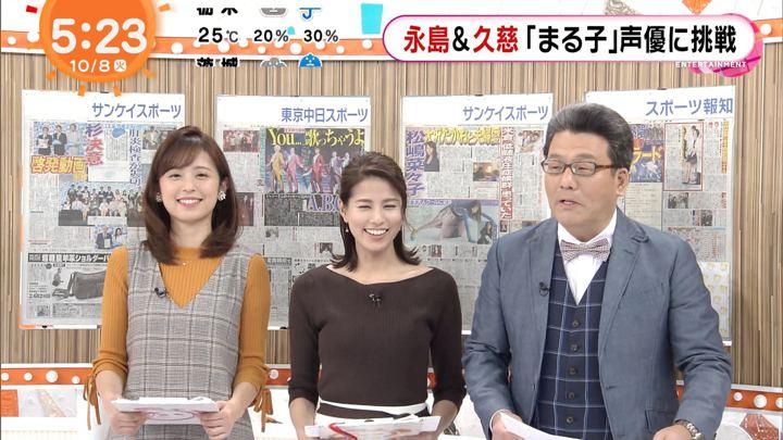 2019年10月08日久慈暁子の画像01枚目
