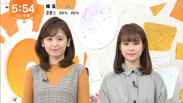 2019年10月08日久慈暁子の画像06枚目