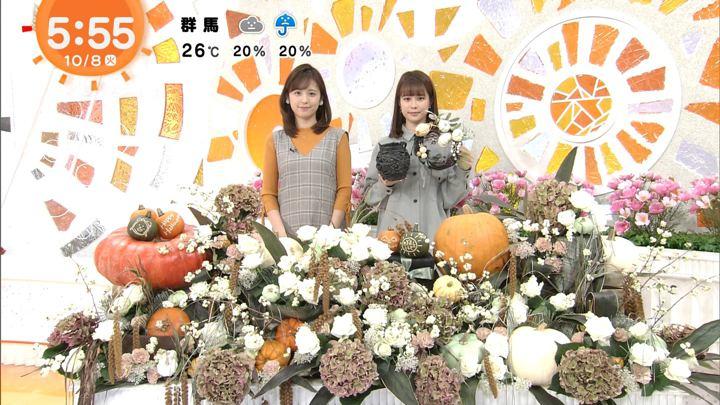 2019年10月08日久慈暁子の画像07枚目