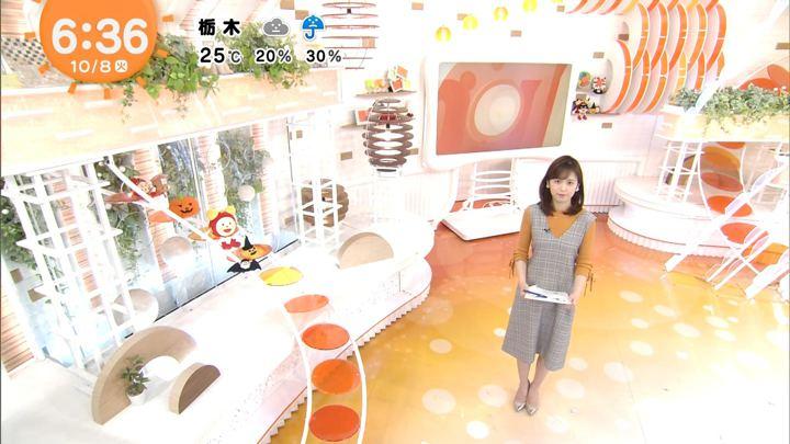 2019年10月08日久慈暁子の画像09枚目