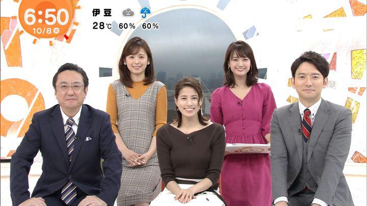 2019年10月08日久慈暁子の画像12枚目